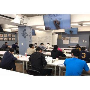 建築物室內裝修工程管理 乙級證照技術士 12600|平日假日皆有開班